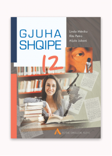 Gjuha shqipe 12 (digjital)