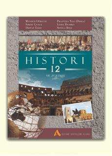 Histori me zgjedhje 12 (digjital)