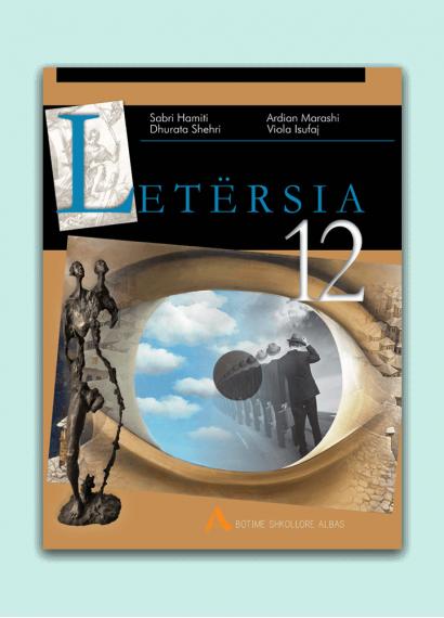 Letërsia 12 (digital)