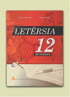 Letërsia me zgjedhje 12 (digjital)