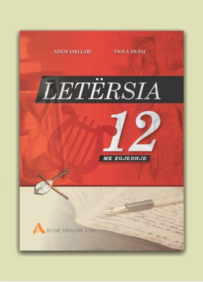 Letërsia me zgjedhje 12 (digital)