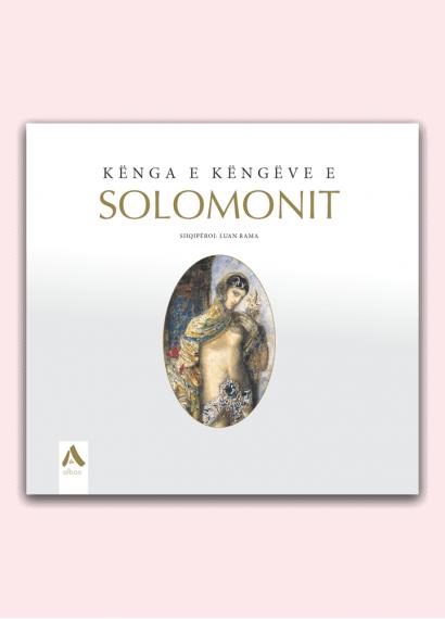 Kënga e këngëve e Solomonit